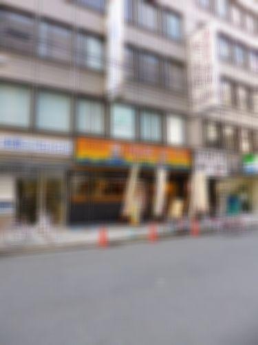本町エリア空き店舗